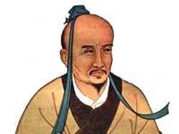 陶弘景和《本草经集注》